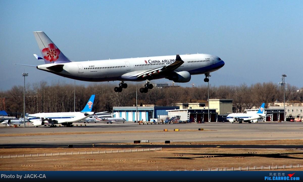 Re:[原创]【BLDDQ--深圳打机队】发小飞机盖楼贴,凡跟帖1字开头大陆民航飞机图的,每图五架小飞机不重复 AIRBUS A330-300 B-18301 中国北京首都国际机场