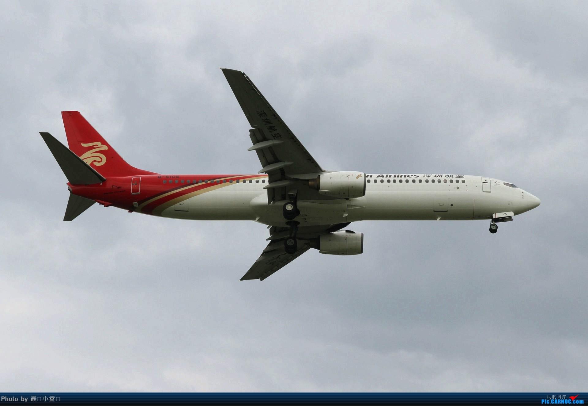 Re:[原创]新年第一帖——没整理就只好发旧图(请谅解) BOEING 737-900 B-5106 中国深圳宝安国际机场