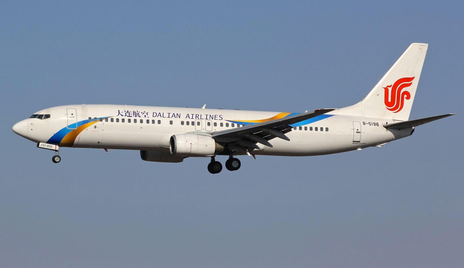 Re:[原创][DLC]冷风万里晴空试镜 BOEING 737-800 B-5196 中国大连周水子国际机场