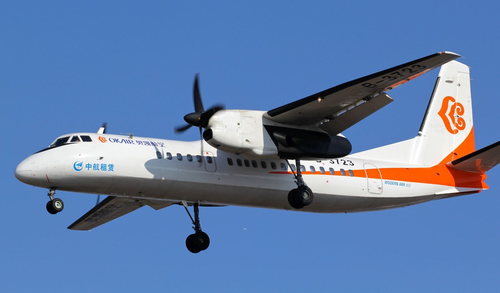 Re:[原创][DLC]冷风万里晴空试镜 XIAN AIRCRAFT MA 60 B-3723 中国大连周水子国际机场