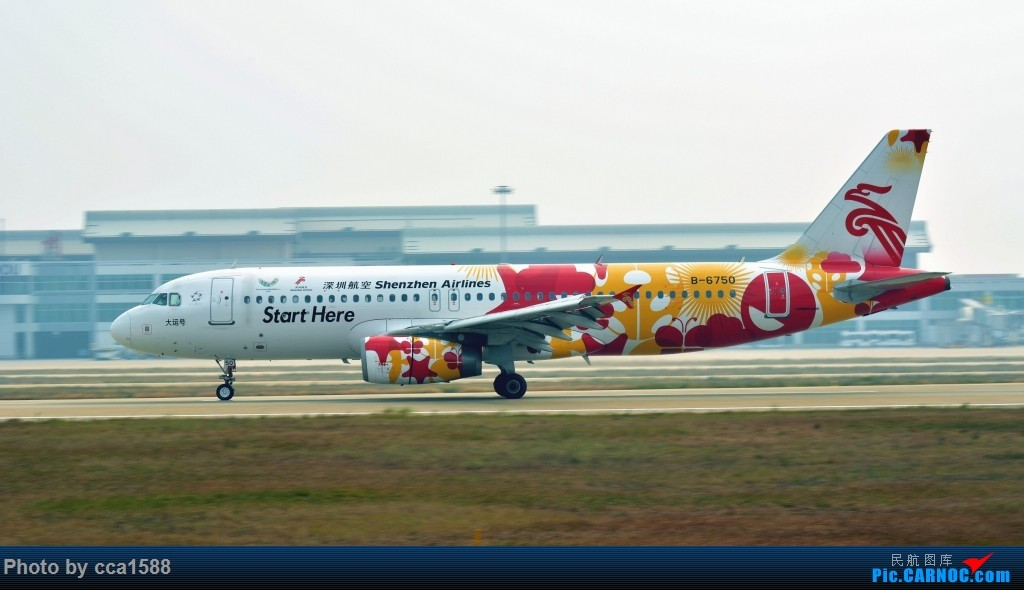 [原创]FOC随打~大运号VS央广电台 AIRBUS A320-200 B-6750 中国福州长乐国际机场