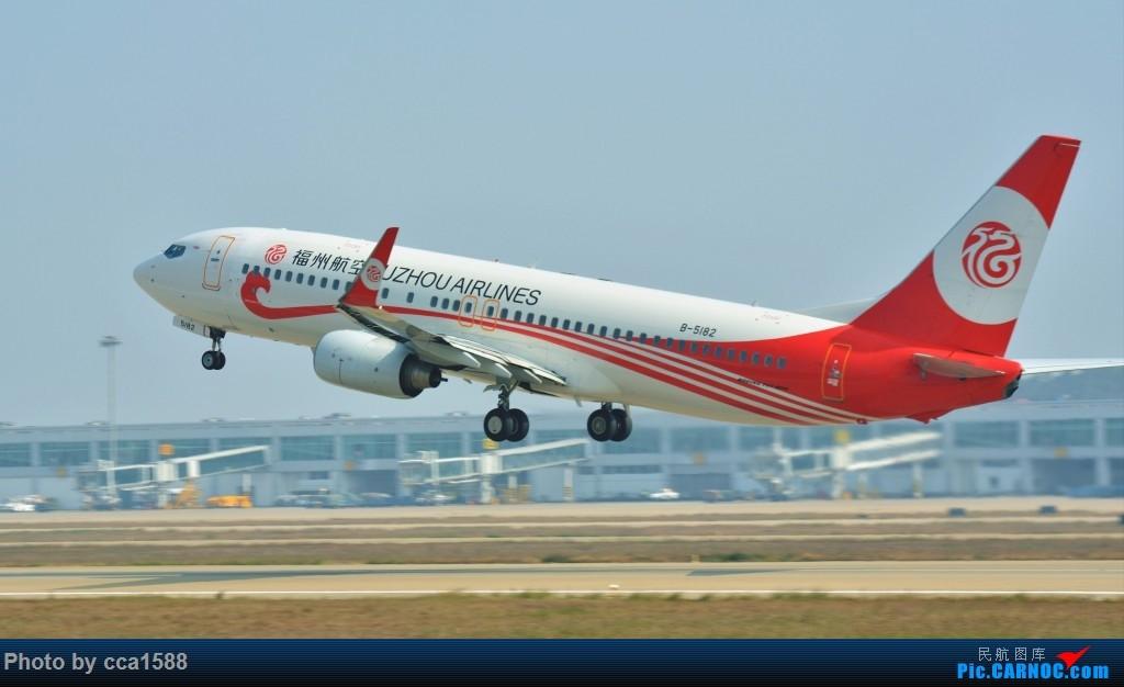Re:[原创]FOC随打~大运号VS央广电台 BOEING 737-800 B-5182