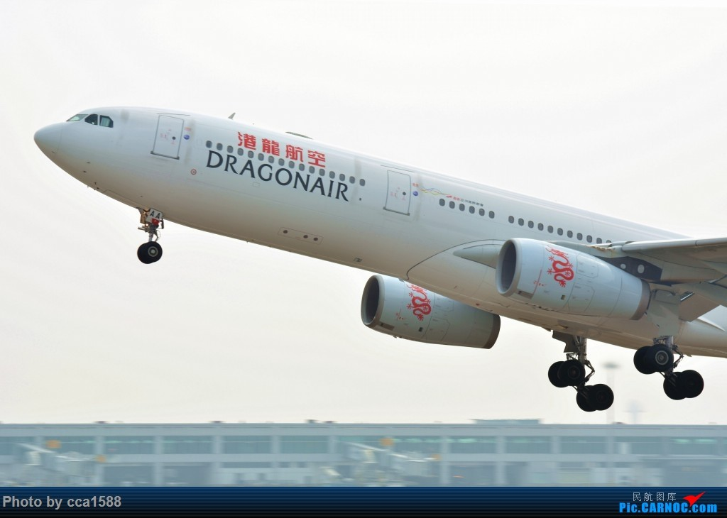 Re:[原创]FOC随打~大运号VS央广电台 AIRBUS A330-300 B-HWM 中国福州长乐国际机场