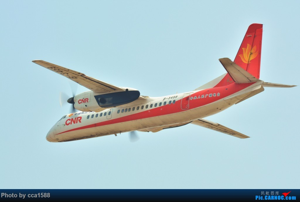 Re:[原创]FOC随打~大运号VS央广电台 XIAN AIRCRAFT MA 60 B-3459 中国福州长乐国际机场