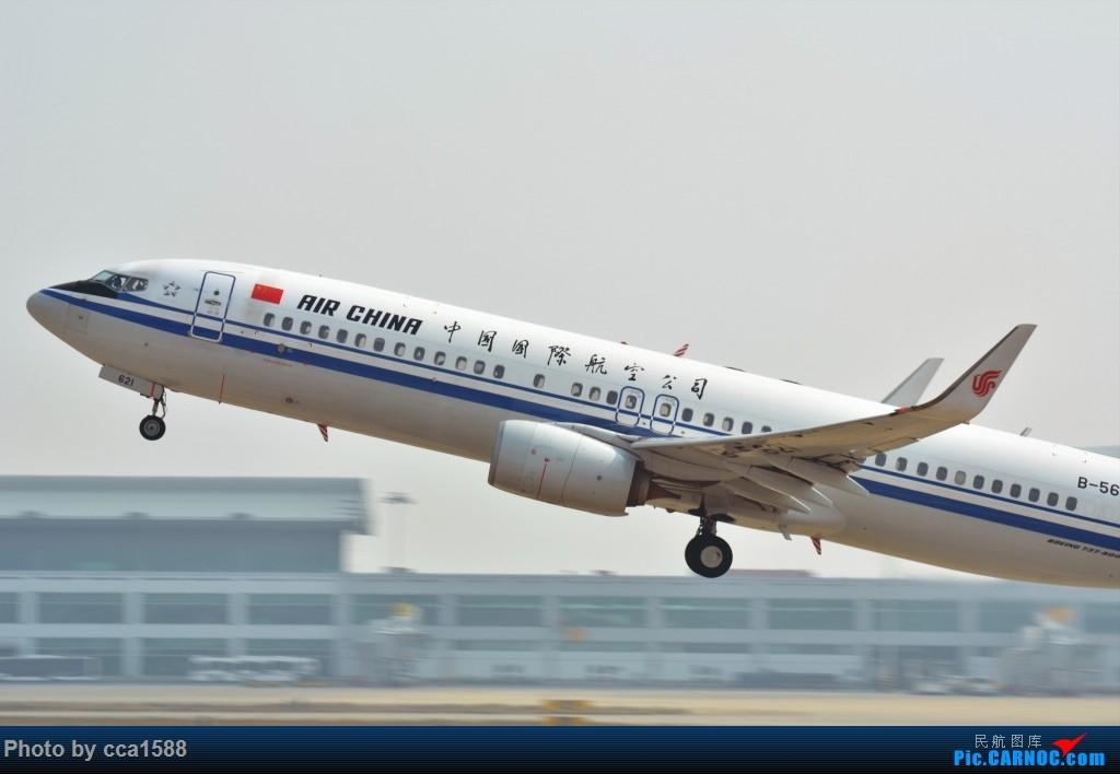 Re:[原创]FOC随打~大运号VS央广电台 BOEING 737-800 B-5621 中国福州长乐国际机场
