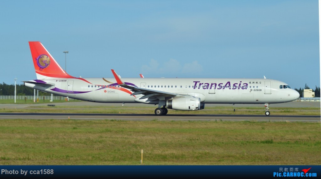 Re:[原创]FOC随打~大运号VS央广电台 AIRBUS A321-200 B-22608 中国福州长乐国际机场