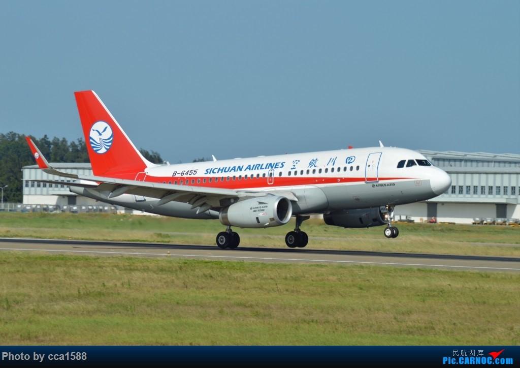 Re:[原创]FOC随打~大运号VS央广电台 AIRBUS A319-100 B-6455 中国福州长乐国际机场