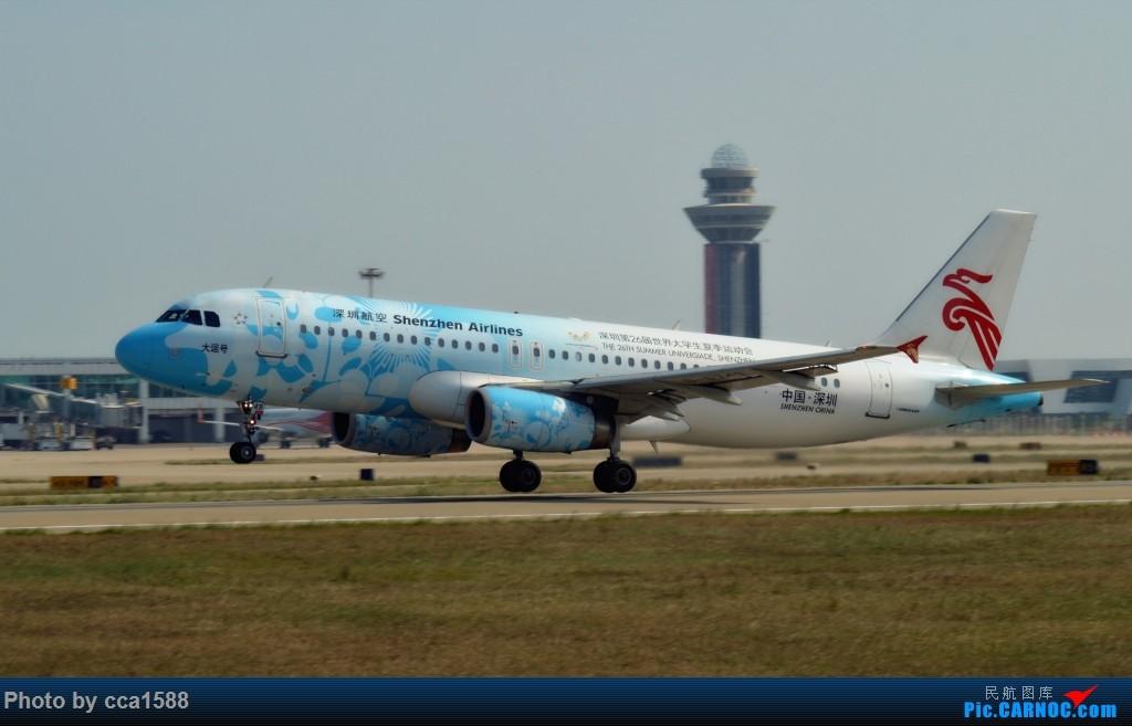 Re:[原创]FOC随打~大运号VS央广电台 AIRBUS A320-200 B-6749 中国福州长乐国际机场