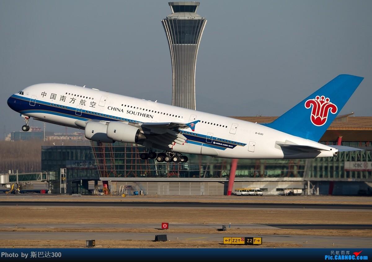 [原创]重新发 刚才发图不知道是否服务器问题 AIRBUS A380 B-6140 中国北京首都国际机场