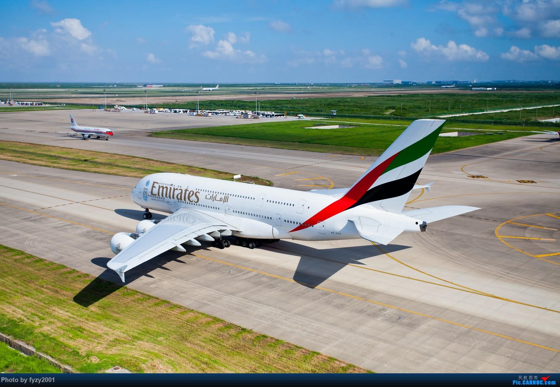 Re:[原创][无锡西站]炎炎夏日里的PVG~~~~(大图) AIRBUS A380 A6-EDS 中国上海浦东国际机场