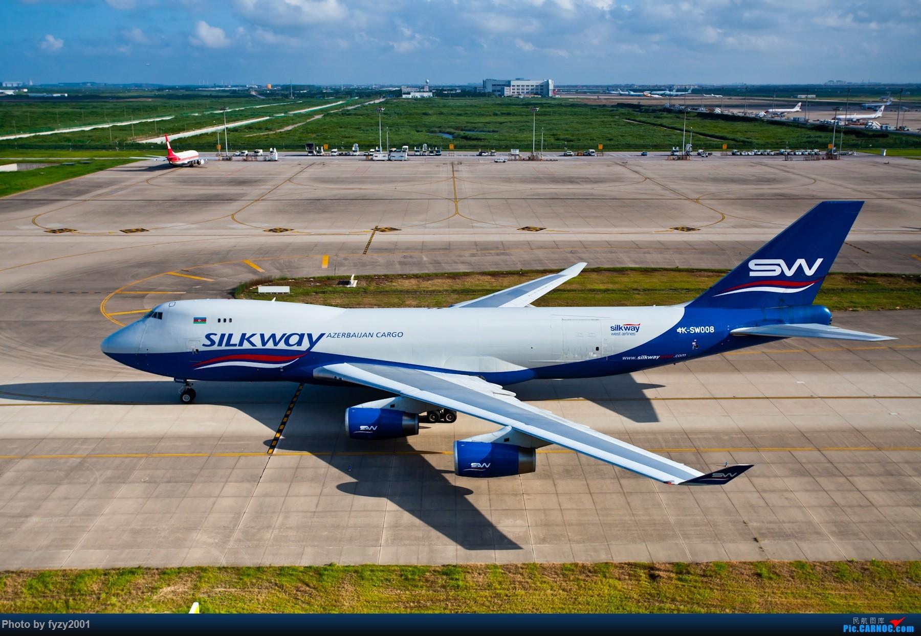 Re:[原创][无锡西站]炎炎夏日里的PVG~~~~(大图) BOEING 747-400 4K-SW008 中国上海浦东国际机场