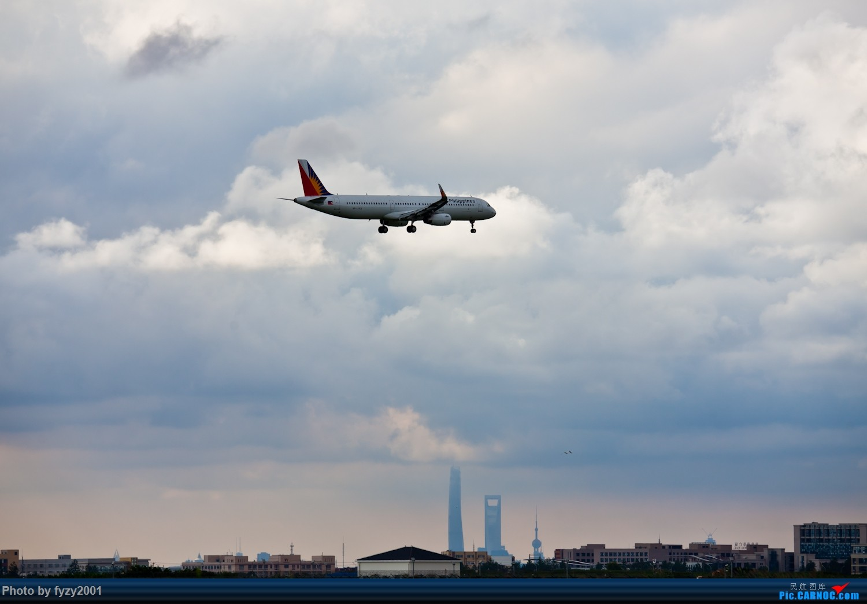 [原创][无锡西站]PVG的能见度:33公里~! AIRBUS A321 RP-C9906 中国上海浦东国际机场