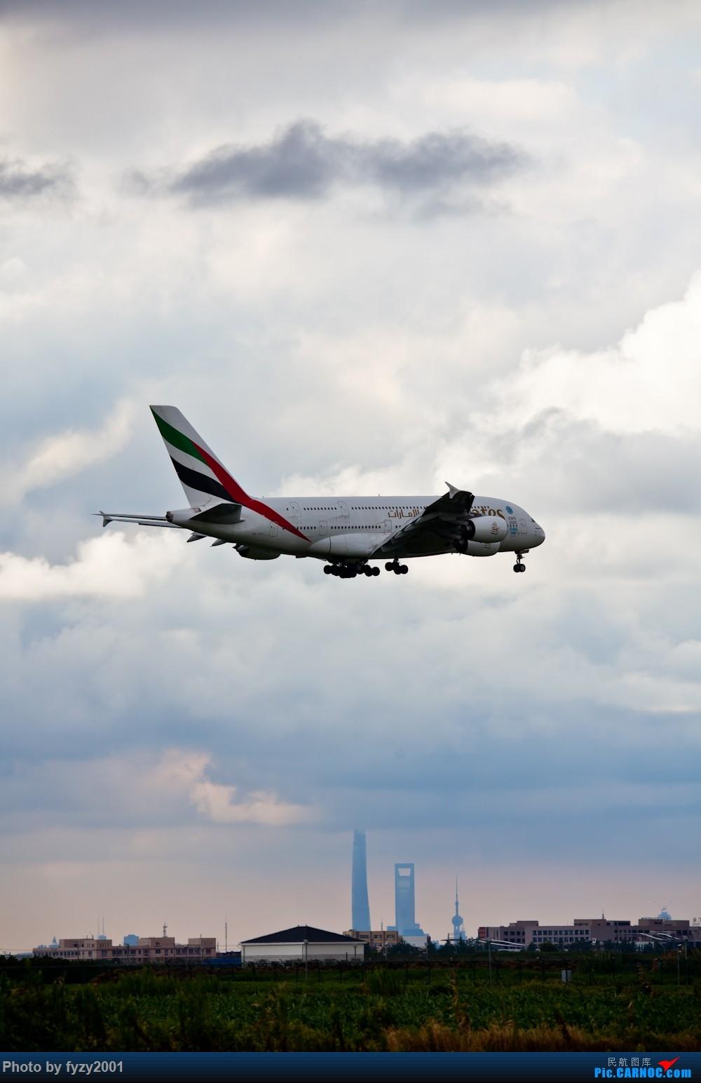 Re:[原创][无锡西站]PVG的能见度:33公里~! AIRBUS A380 A6-EDT 中国上海浦东国际机场