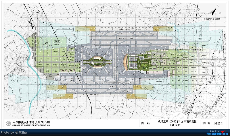 Re:[讨论]求汇总各路机场的终极建设规划图    中国沈阳桃仙国际机场