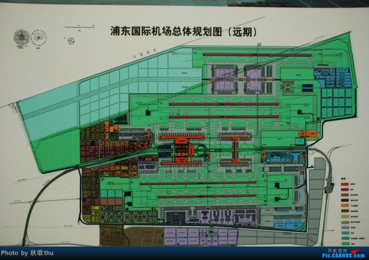 Re:[讨论]求汇总各路机场的终极建设规划图    中国上海浦东国际机场