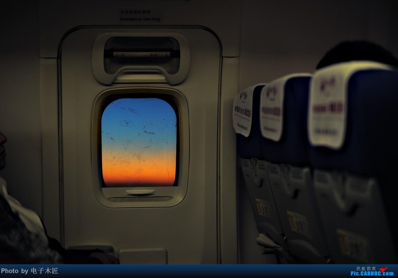 [原创]每次坐木航都会选安全出口,希望以后这位子不用交押金~~~ BOEING 737-800 B-5475