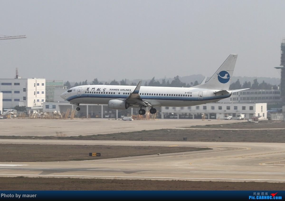 [原创]【福州飞友会】FOC的新角度新公司!青岛航空FOC首航! BOEING 737-800 B-5632