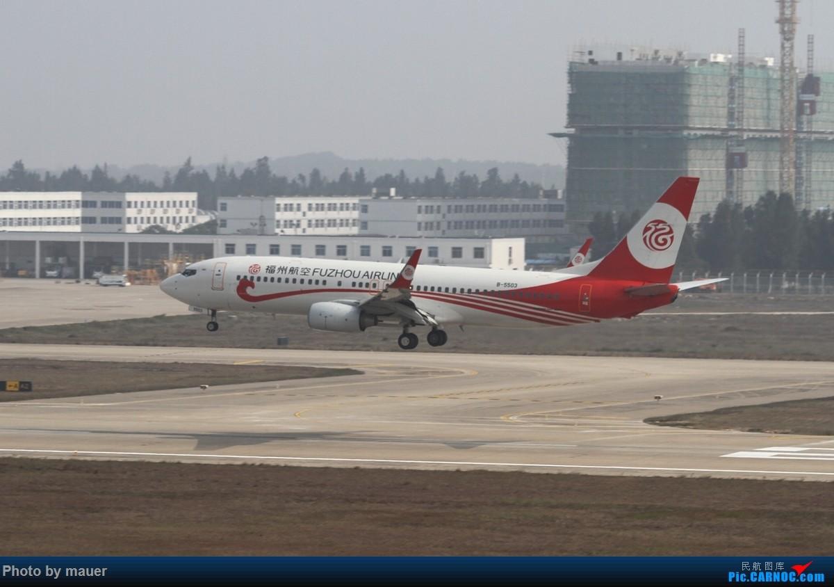 Re:[原创]【福州飞友会】FOC的新角度新公司!青岛航空FOC首航! BOEING 737-800 B-5503