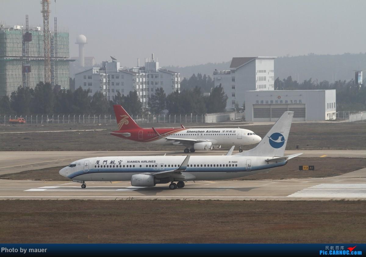 Re:[原创]【福州飞友会】FOC的新角度新公司!青岛航空FOC首航! BOEING 737-800 B-5601