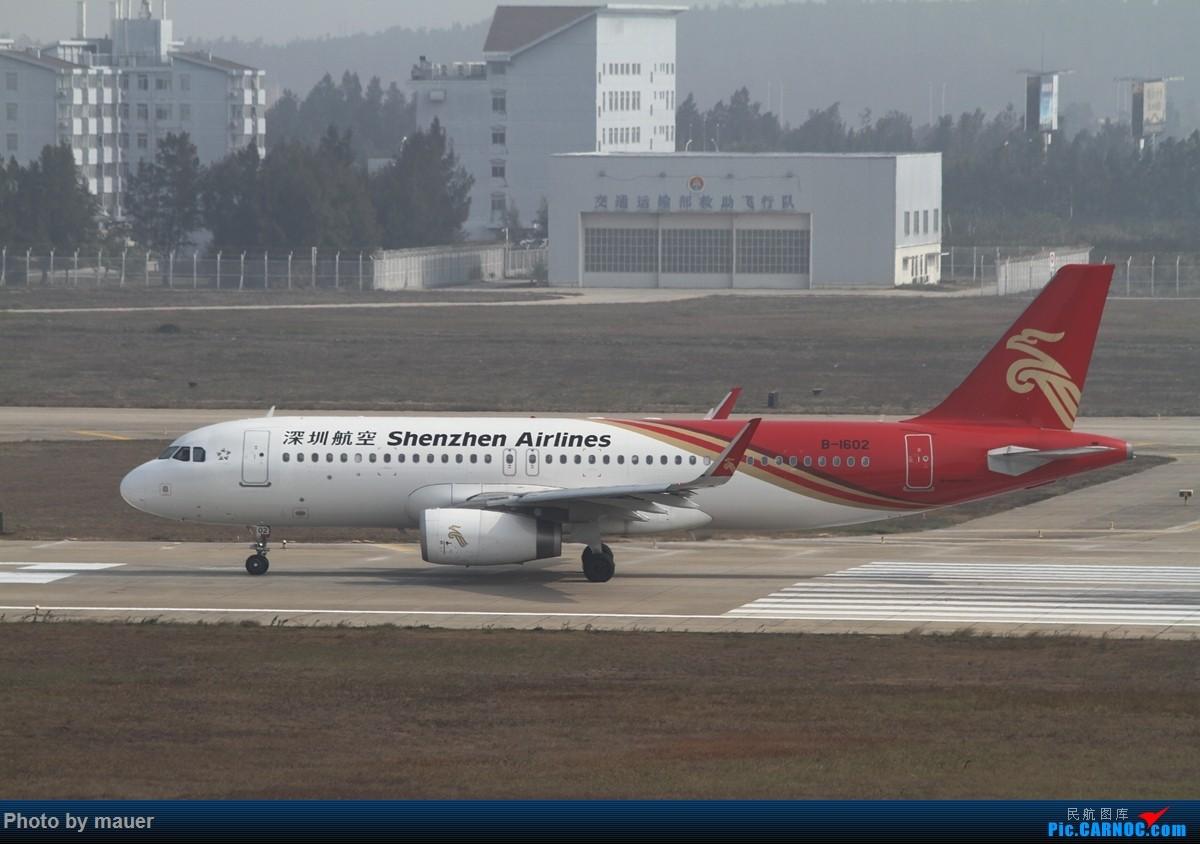 Re:[原创]【福州飞友会】FOC的新角度新公司!青岛航空FOC首航! AIRBUS A320-200 B-1602