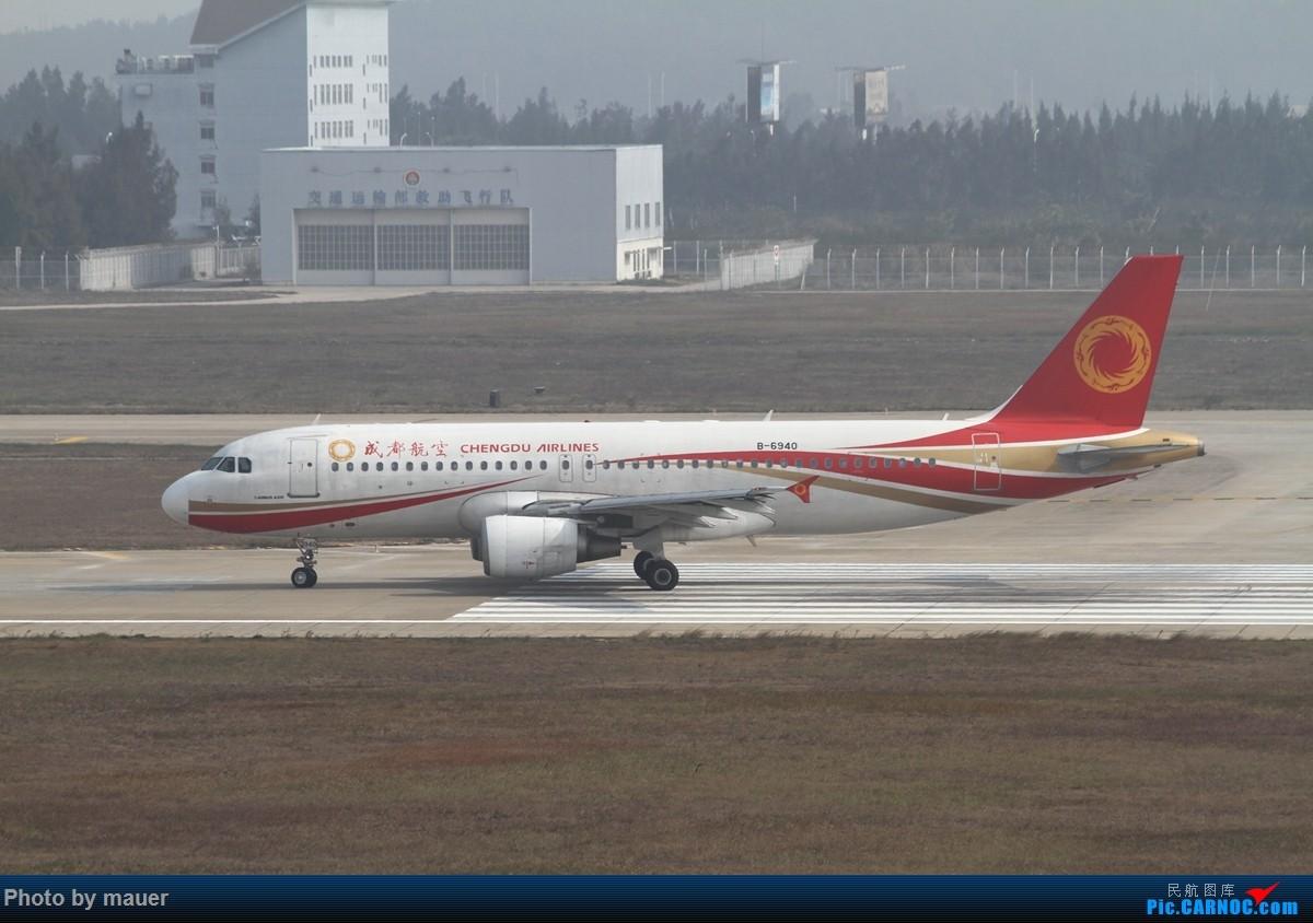 Re:[原创]【福州飞友会】FOC的新角度新公司!青岛航空FOC首航! AIRBUS A320-200 B-6940
