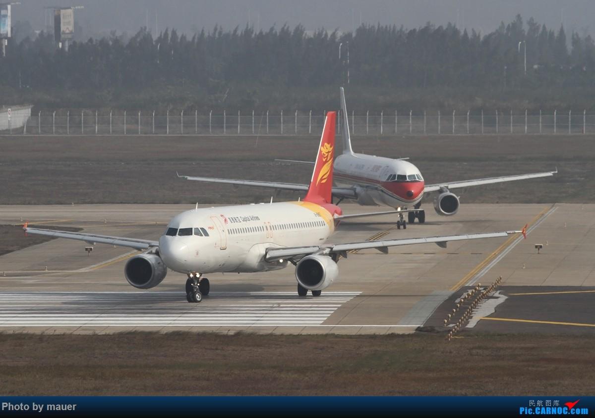Re:[原创]【福州飞友会】FOC的新角度新公司!青岛航空FOC首航! AIRBUS A320-200 B-6867