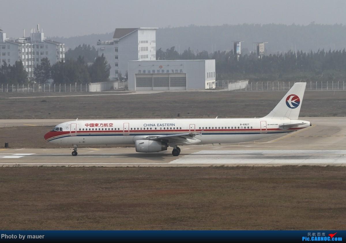 Re:[原创]【福州飞友会】FOC的新角度新公司!青岛航空FOC首航! AIRBUS A321-200 B-6927