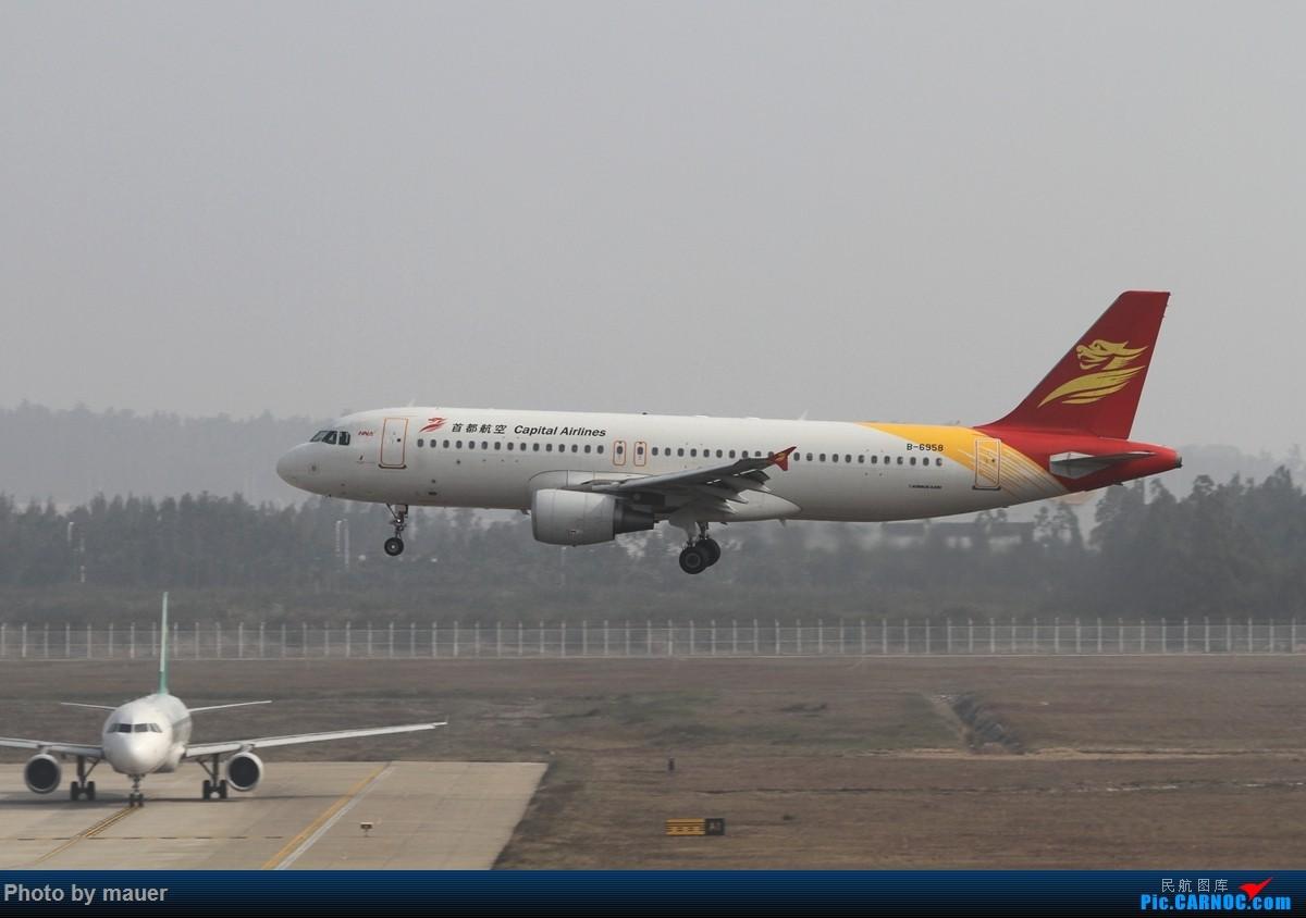Re:[原创]【福州飞友会】FOC的新角度新公司!青岛航空FOC首航! AIRBUS A320-200 B-6958