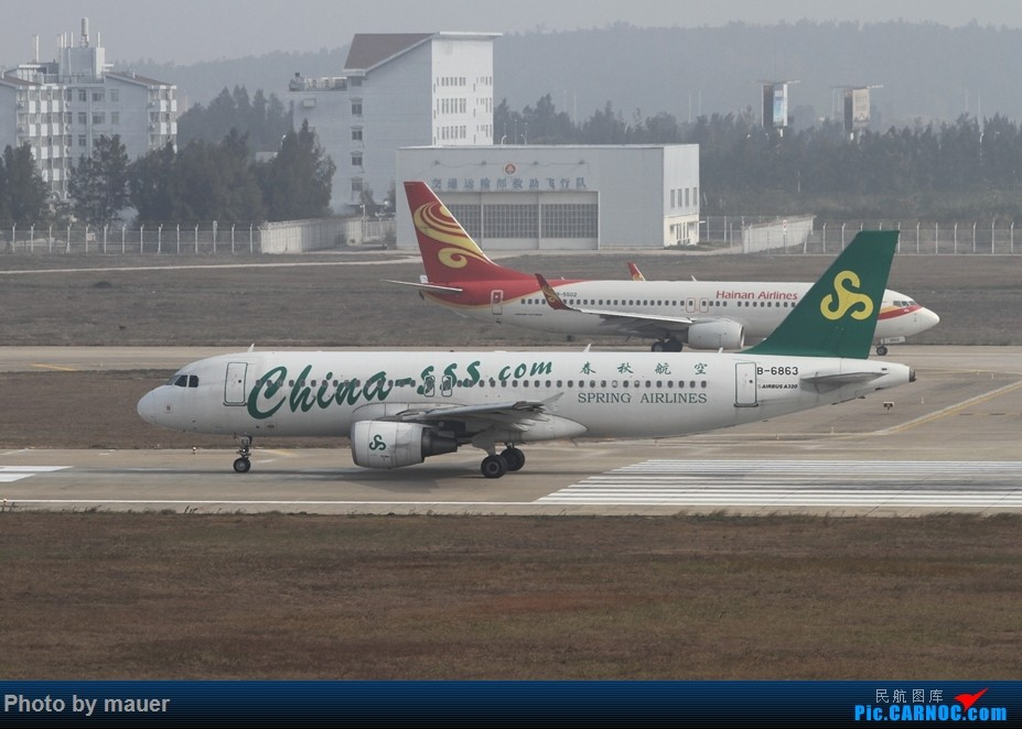 Re:[原创]【福州飞友会】FOC的新角度新公司!青岛航空FOC首航! AIRBUS A320-200 B-6863