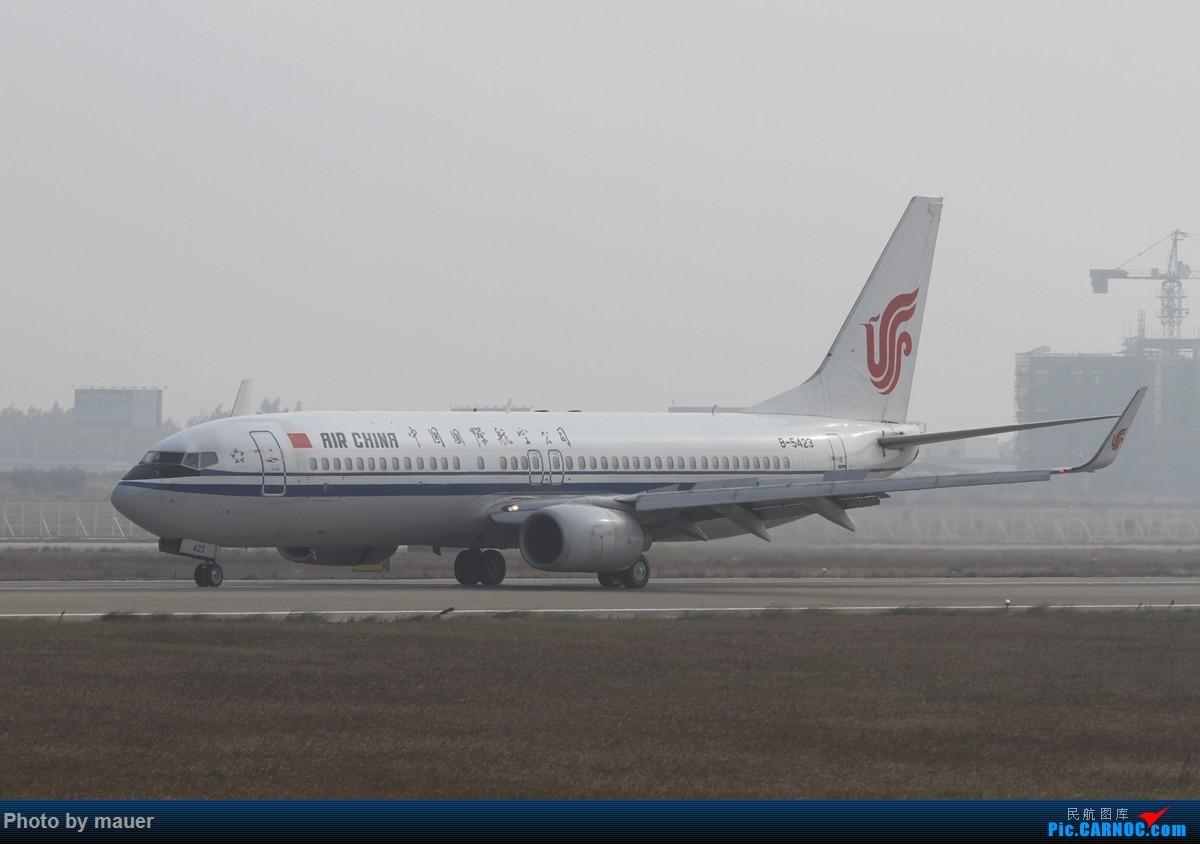 Re:[原创]【福州飞友会】FOC的新角度新公司!青岛航空FOC首航! BOEING 737-800 B-5423