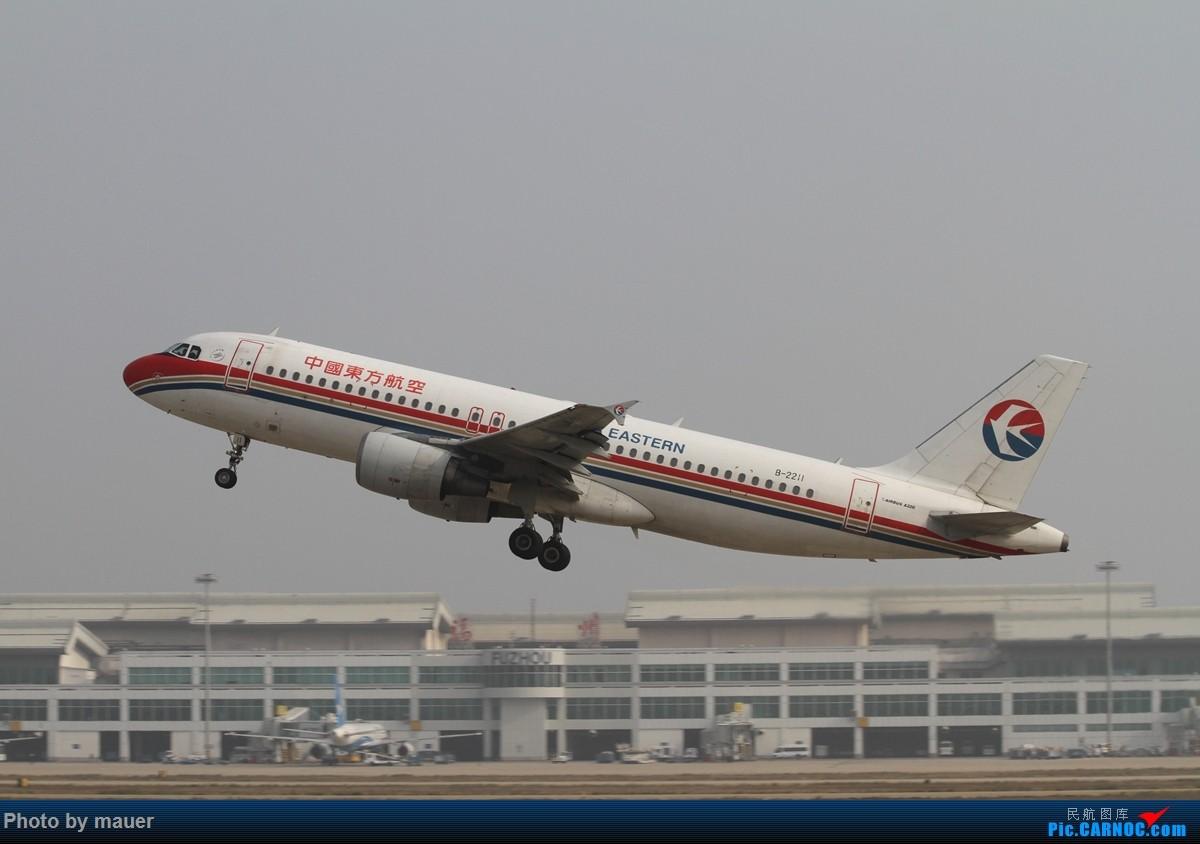 Re:[原创]【福州飞友会】FOC的新角度新公司!青岛航空FOC首航! AIRBUS A320-200 B-2211