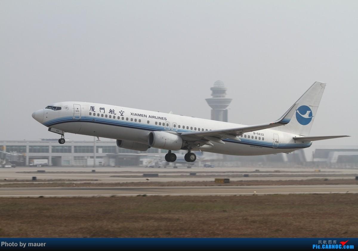Re:[原创]【福州飞友会】FOC的新角度新公司!青岛航空FOC首航! BOEING 737-800 B-5632