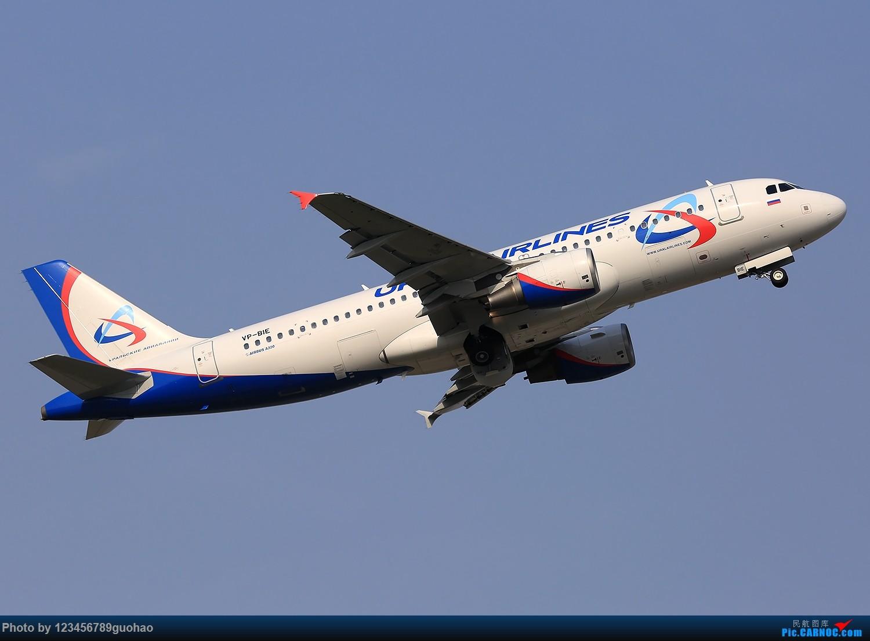 [原创]一图党-乌拉尔320 AIRBUS A320 VP-BIE 北京首都机场