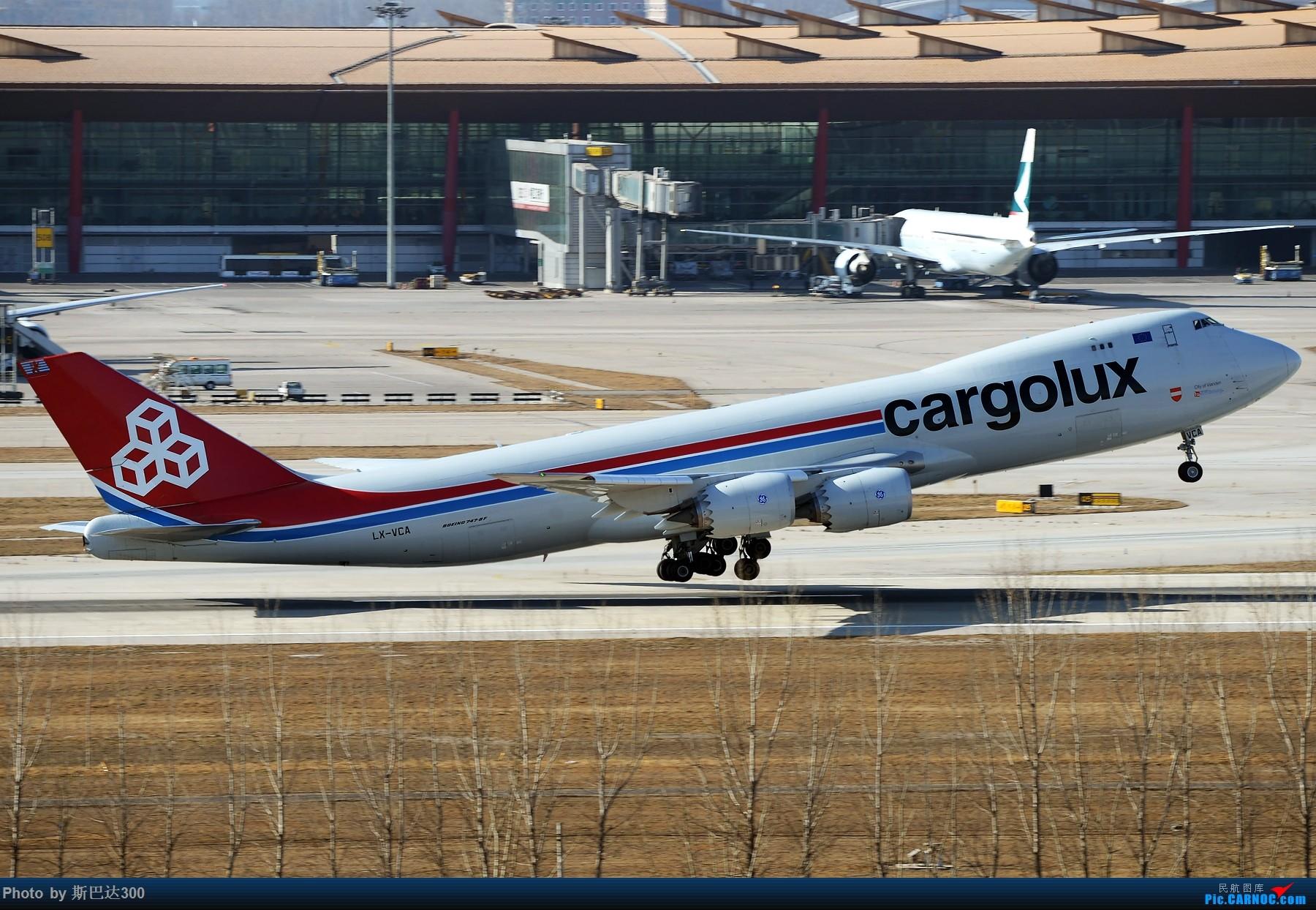 [原创]一图党 晚点的卢森堡748 01起飞 BOEING 748 LX-VCA 中国北京首都国际机场