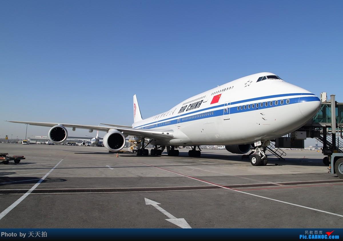 国航333机型_国航ca1315是什么机型 图片合集