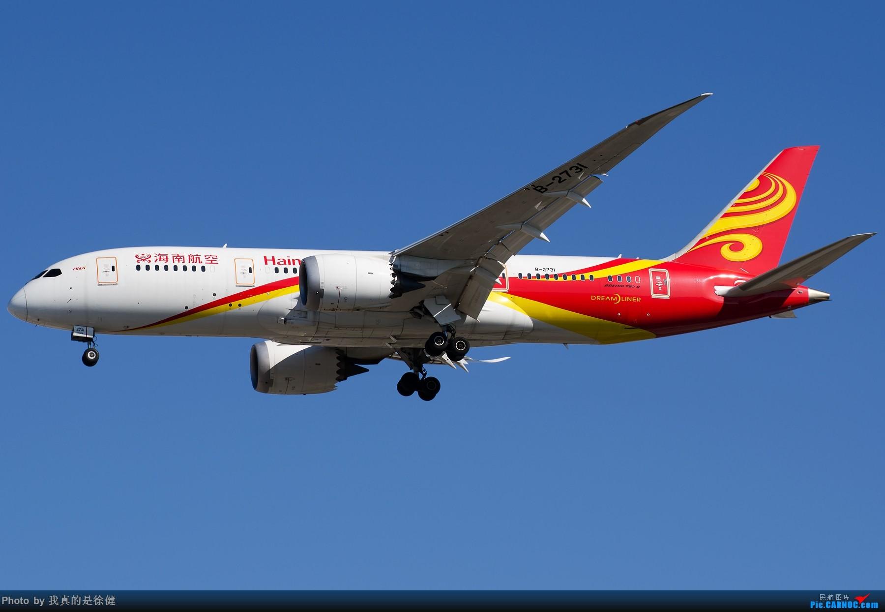 Re:[原创]【多图党】1800x1200 来一组Boeing787 PEK/ZBAA的日常 BOEING 787-8 B-2731 中国北京首都国际机场
