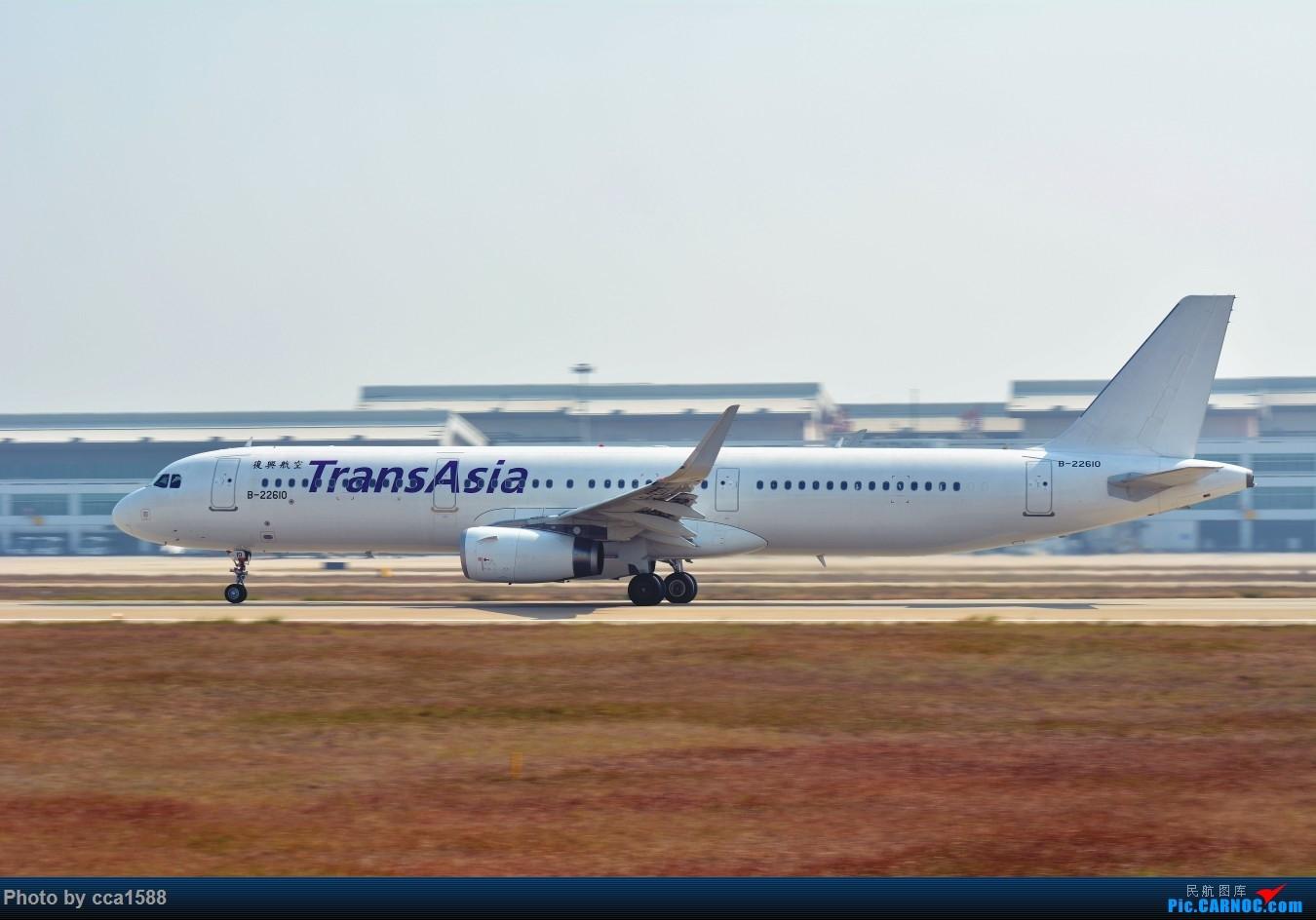 Re:[原创]【福州飞友会】新视角就有不一样的感觉~(动感非你莫属~) AIRBUS A321-200 B-22610 中国福州长乐国际机场