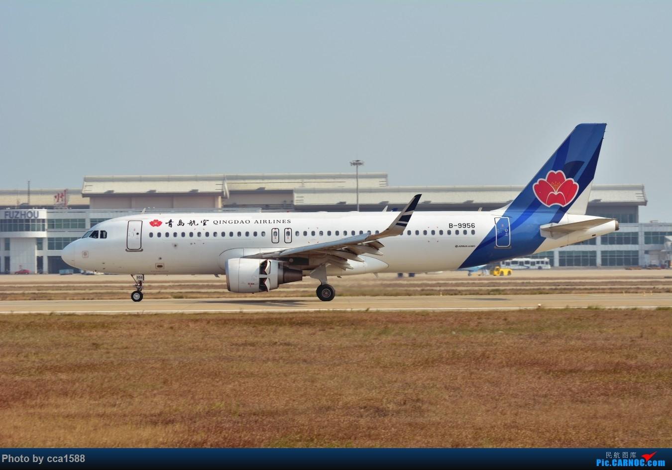 Re:[原创]【福州飞友会】新视角就有不一样的感觉~(动感非你莫属~) AIRBUS A320-200 B-9956 中国福州长乐国际机场
