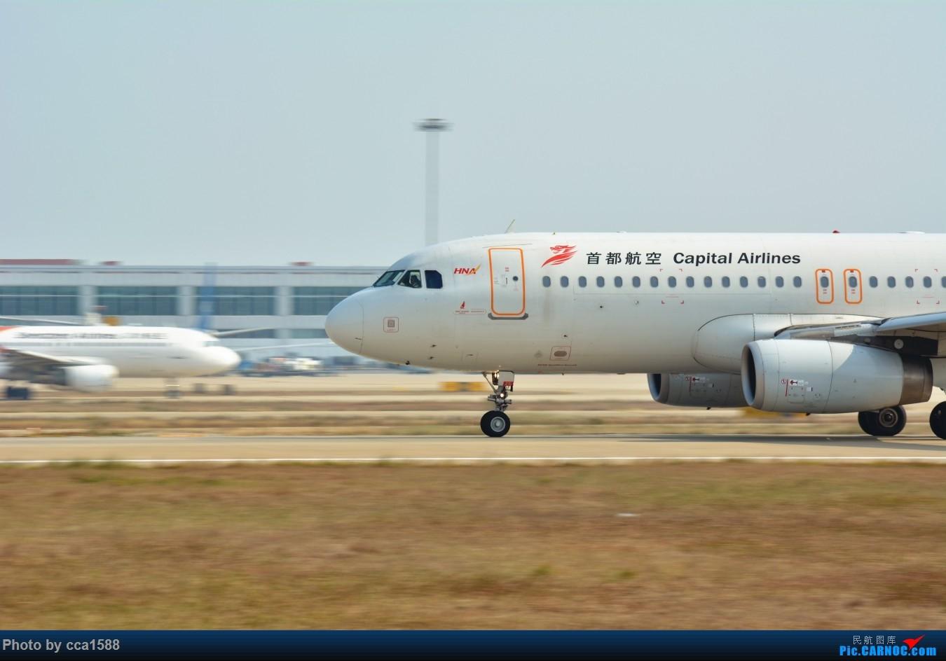 Re:[原创]【福州飞友会】新视角就有不一样的感觉~(动感非你莫属~) AIRBUS A320-200 B-6763 中国福州长乐国际机场
