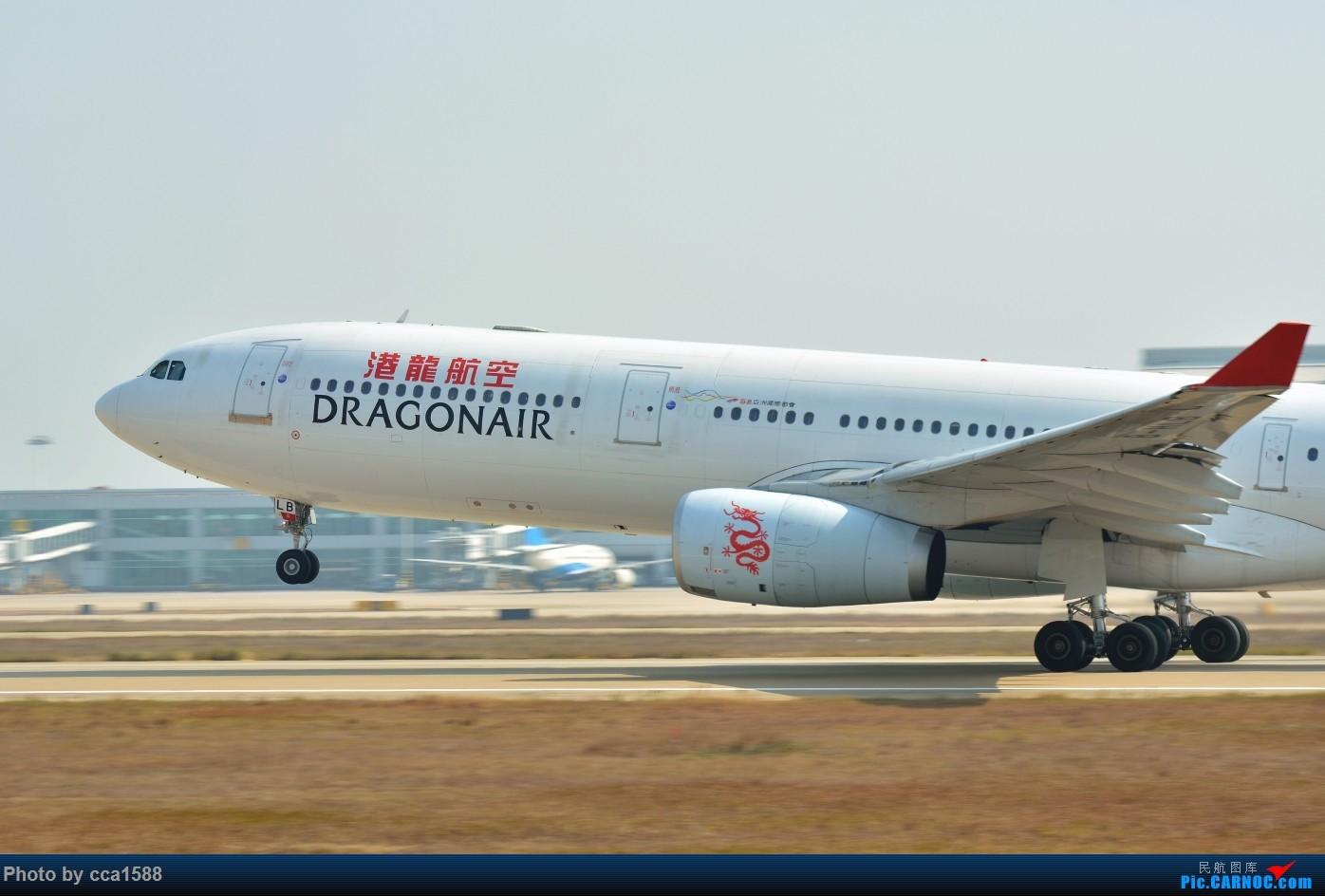 Re:[原创]【福州飞友会】新视角就有不一样的感觉~(动感非你莫属~) AIRBUS A330-300 B-HLB 中国福州长乐国际机场