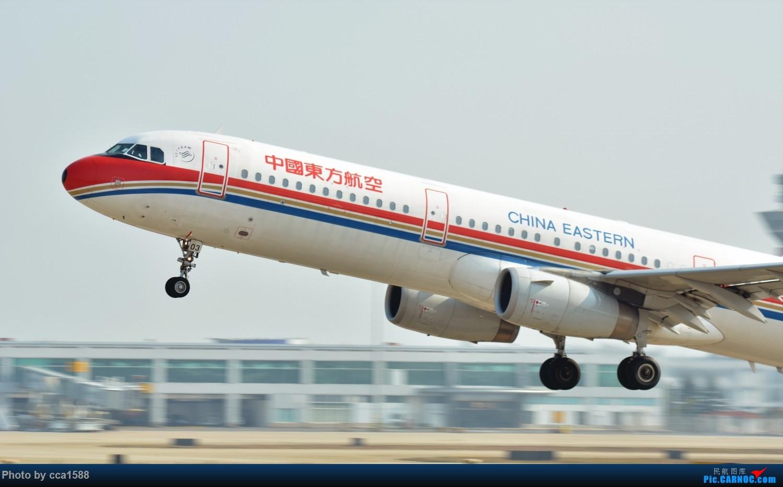 Re:[原创]【福州飞友会】新视角就有不一样的感觉~(动感非你莫属~) AIRBUS A320-200 B-9973 中国福州长乐国际机场