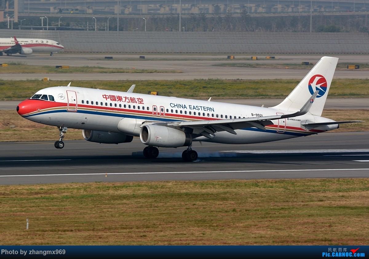 [原创]发一组擦烟,纪念又一个逝去的神位 AIRBUS A320-200 B-9921 中国上海虹桥国际机场