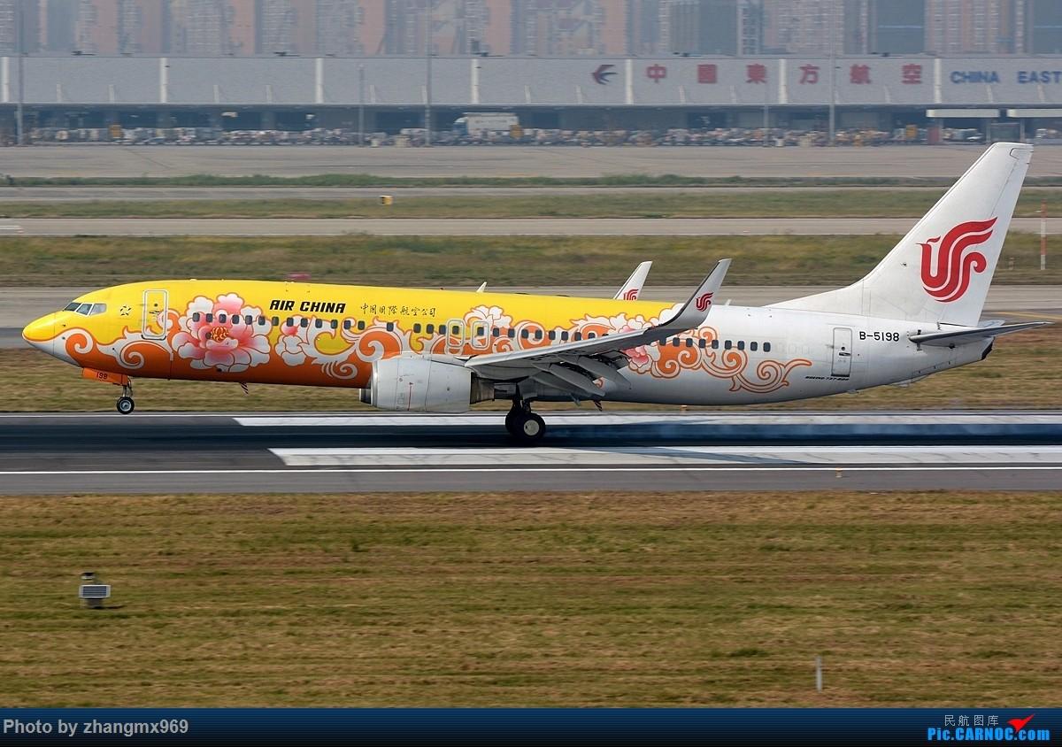 Re:[原创]发一组擦烟,纪念又一个逝去的神位 BOEING 737-800 B-5198 中国上海虹桥国际机场