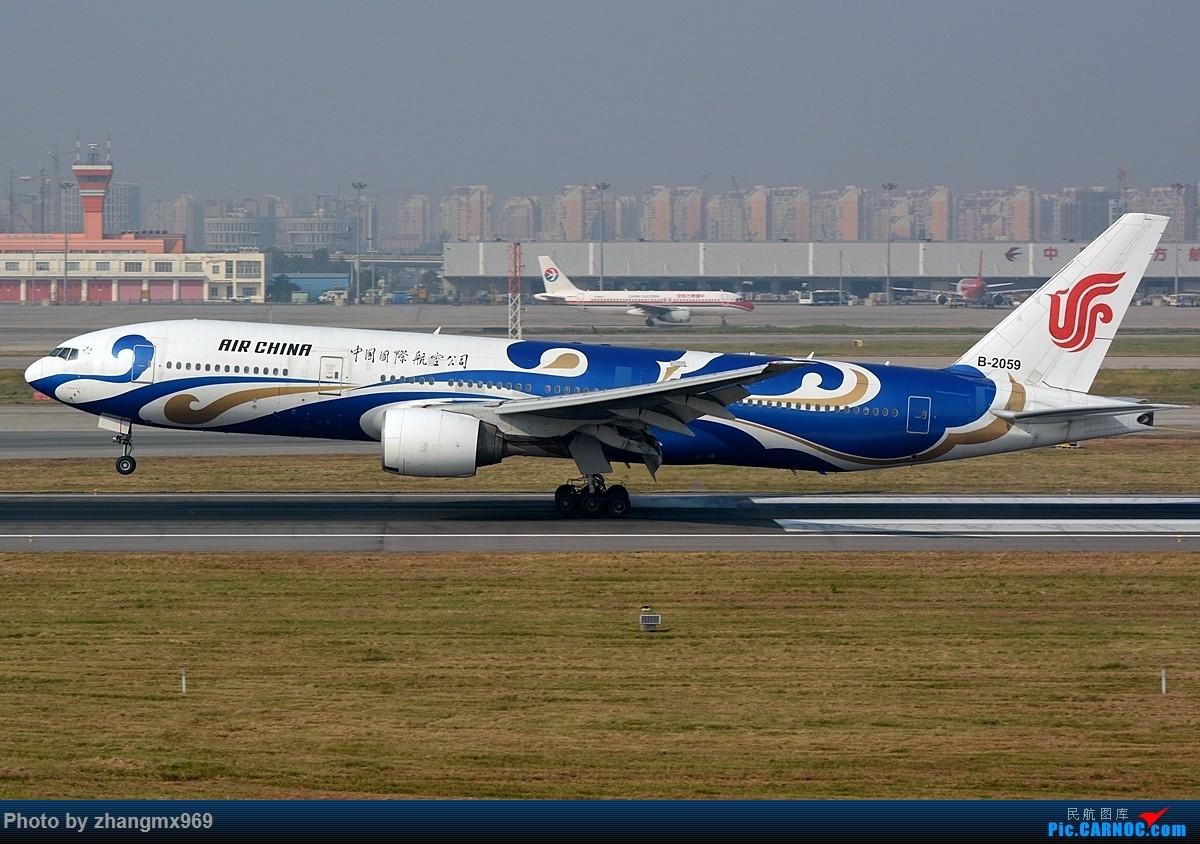 Re:[原创]发一组擦烟,纪念又一个逝去的神位 BOEING 777-200 B-2059 中国上海虹桥国际机场