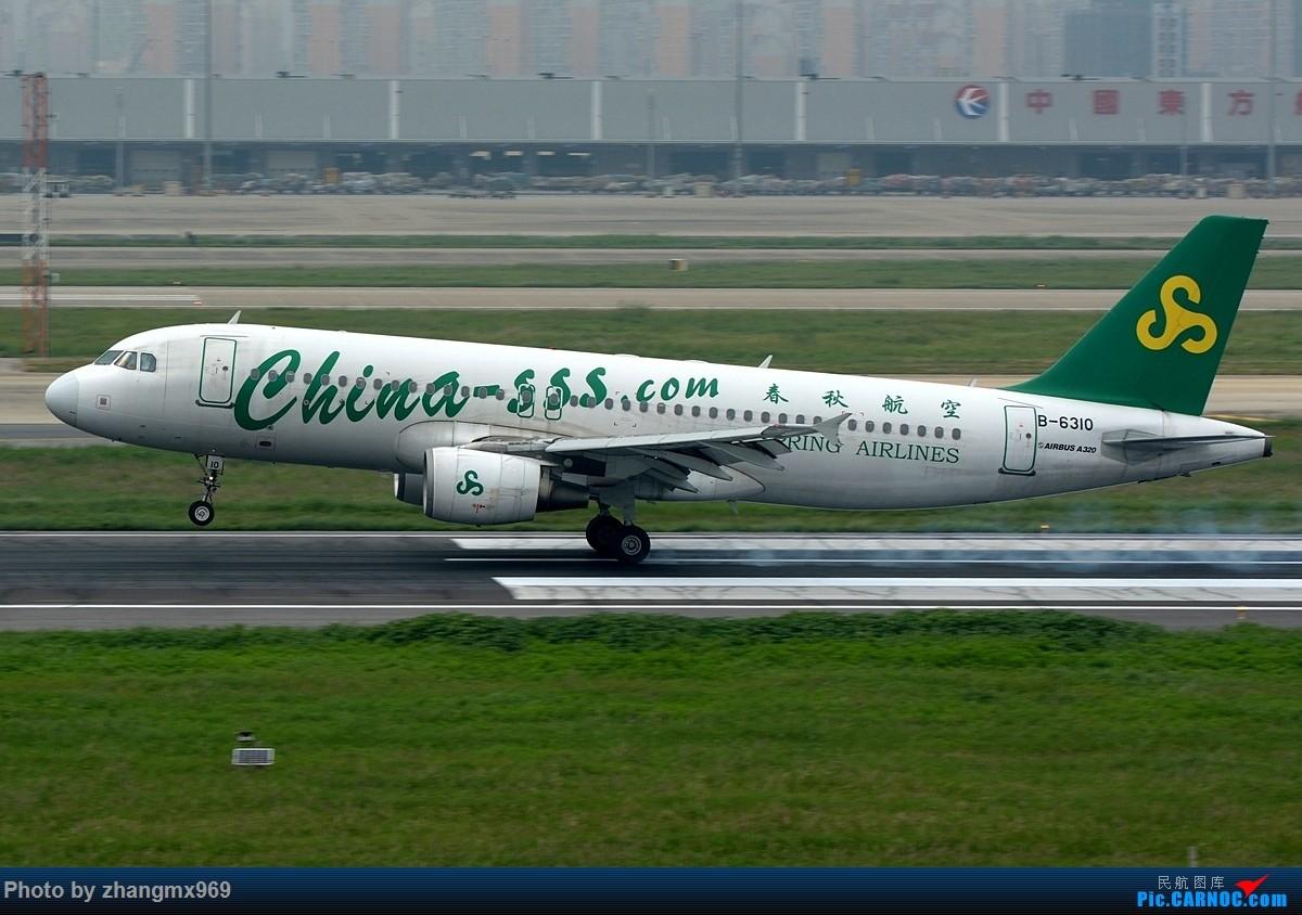 Re:[原创]发一组擦烟,纪念又一个逝去的神位 AIRBUS A320-200 B-6310 中国上海虹桥国际机场