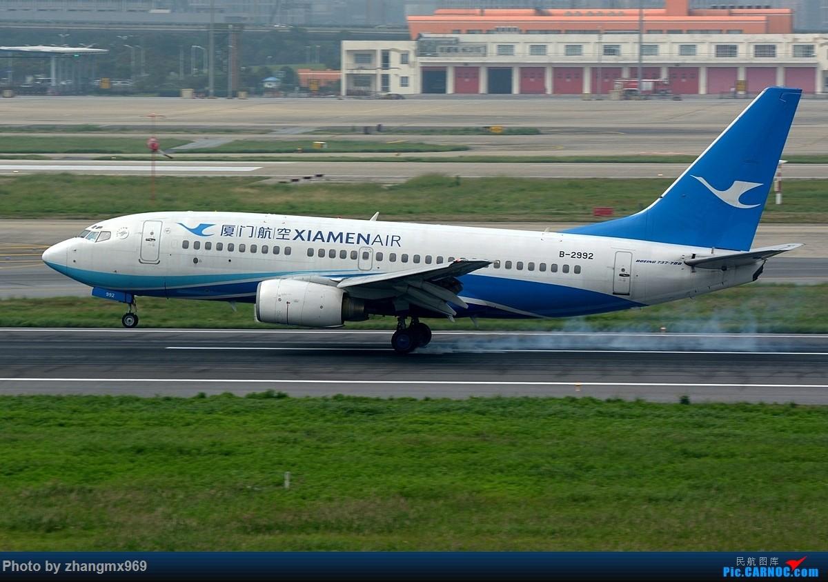 Re:[原创]发一组擦烟,纪念又一个逝去的神位 BOEING 737-700 B-2992 中国上海虹桥国际机场