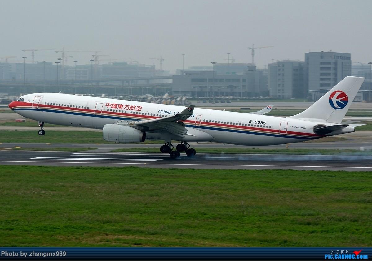 Re:[原创]发一组擦烟,纪念又一个逝去的神位 AIRBUS A330-300 B-6095 中国上海虹桥国际机场