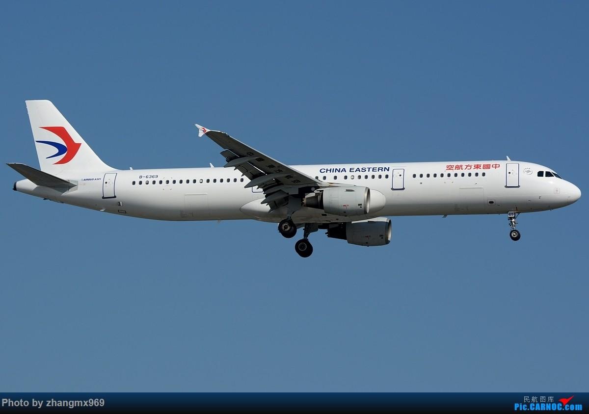 [原创]蓝天 AIRBUS A321-200 B-6369 中国上海虹桥国际机场