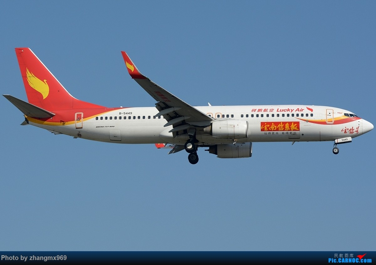 Re:[原创]蓝天 BOEING 737-800 B-5449 中国上海虹桥国际机场