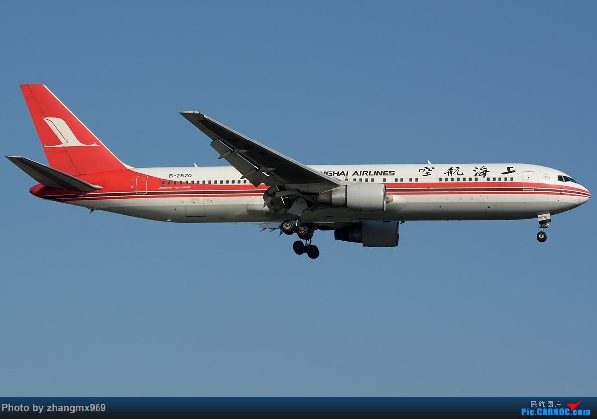 Re:[原创]蓝天 BOEING 767-300 B-2570 中国上海虹桥国际机场